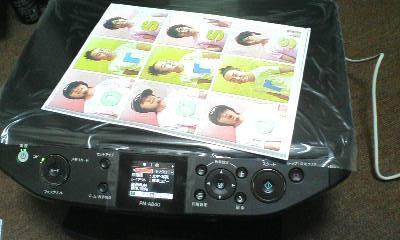 20080420152525 (2)