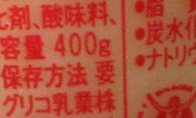 D1000021.jpg