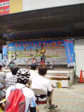 C_Festa011.jpg