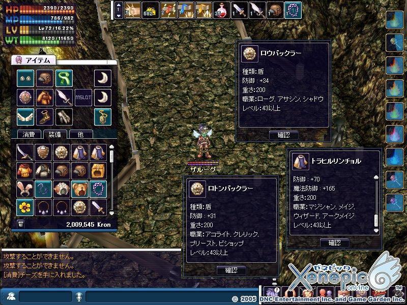 0623_4ACA.jpg