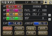 ss20090805_224212.jpg