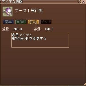 ss20111001_082220.jpg