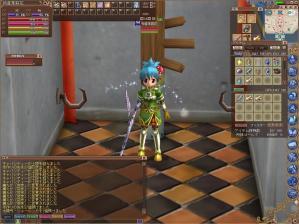 ss20111021_231219.jpg