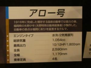 P1040104-01.jpg
