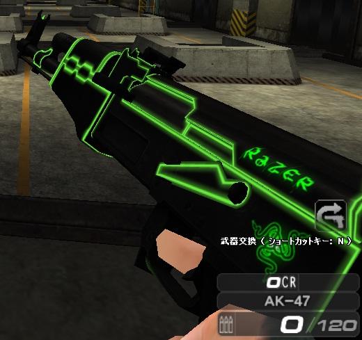 AK Razer 2