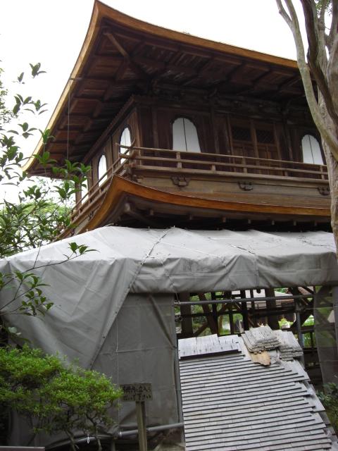 2009年7月 銀閣は工事中