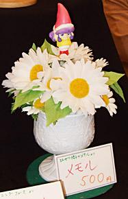 WHF神戸28FINAL