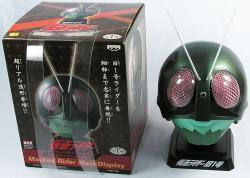 仮面ライダー旧1号マスク