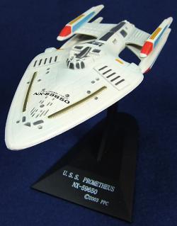 USSプロメテウス