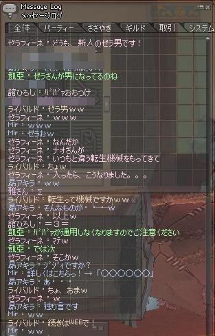 08.11.15_12