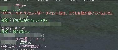 08.11.19_omake2