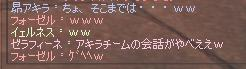08.12.18_11