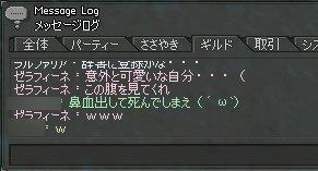 09.02.12_7