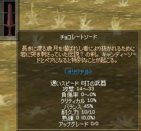 09.02.12_omake2