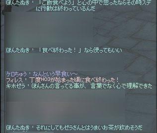 09.03.01_omake2