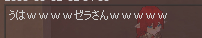 09.03.01_omake4
