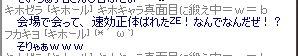 09.03.01_omake5