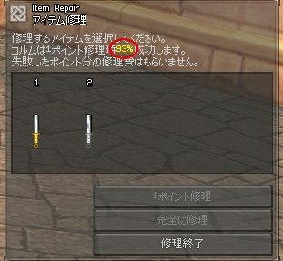 090423_omake1