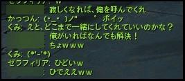 090801_9