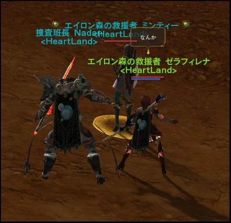 091206_omake1