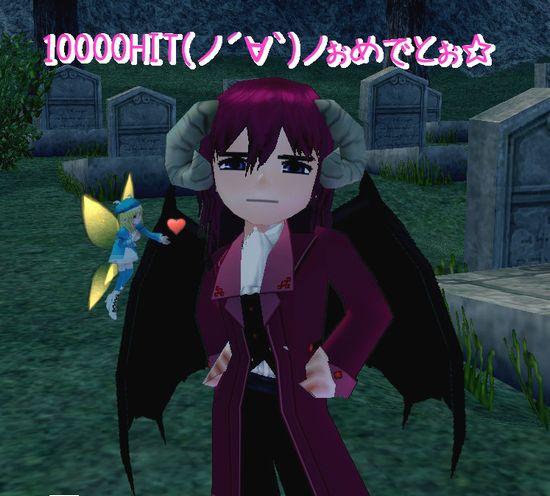 10000HITomedeto_risize