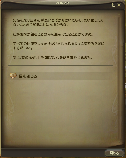 20090711_1