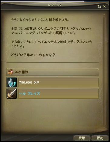 heru_7