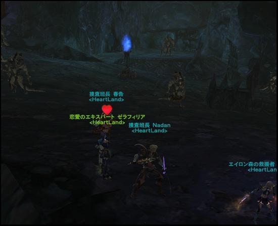 oikomi_3
