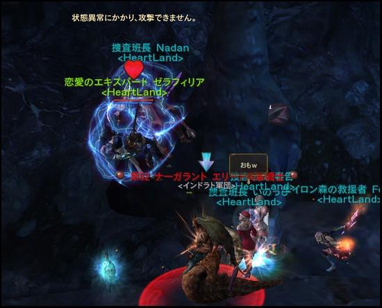 oikomi_4