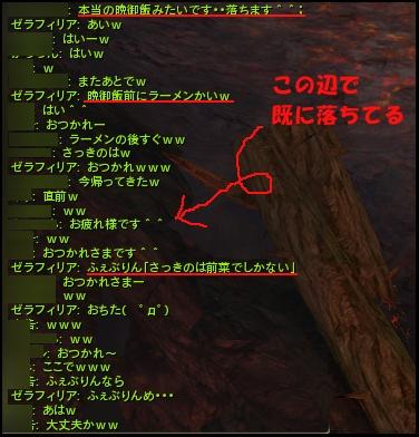 oikomi_omake