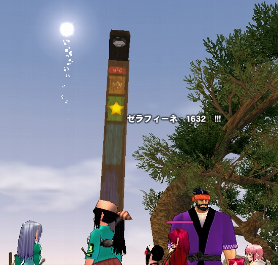 090504_2