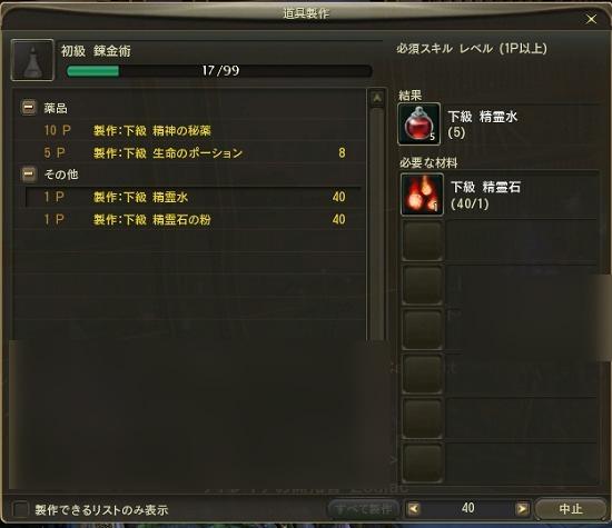 20090712_11