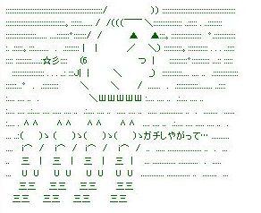 gachi.jpg