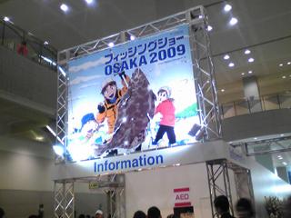 20090209fs01