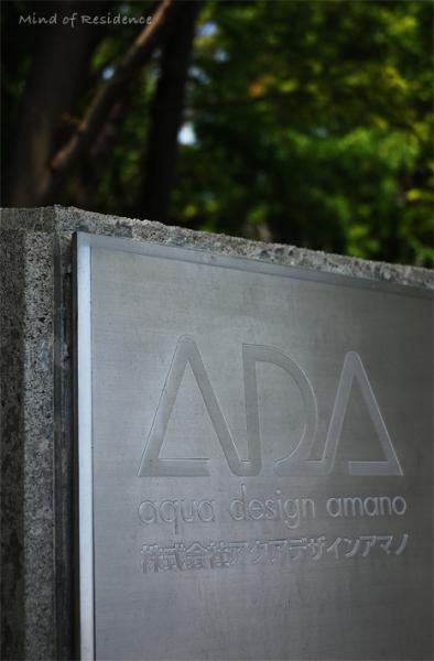 080517_ADA_GA_09.jpg