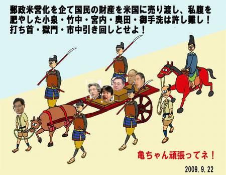 hikimawashi.jpg