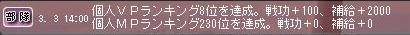 キラサマブログ0000