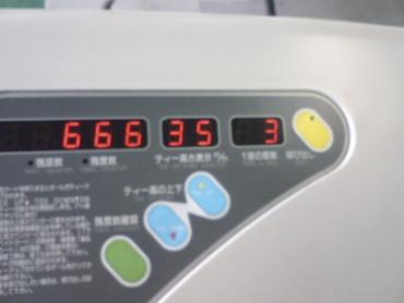 KC380089.jpg