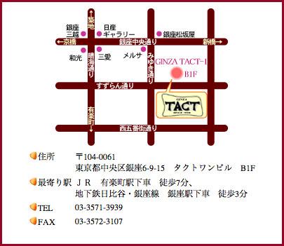 タクト地図