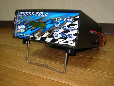 ターボ35SE