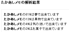 s-kaiseki.jpg