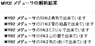 s-my02.jpg