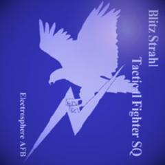 BS隊ロゴ2