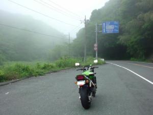 20090620063203.jpg