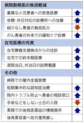 1_20120119170421.jpg