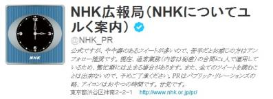 NHK-PR