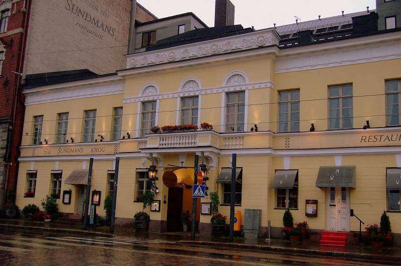 ■ Sundmans Krog フィンランド料理 ヘルシンキ