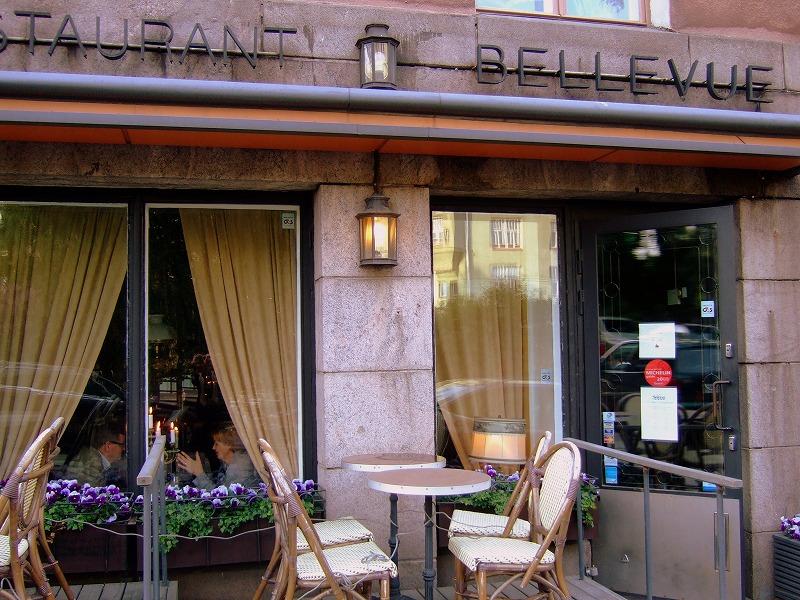 ■ Reataurant Bellevue ロシア料理 ヘルシンキ
