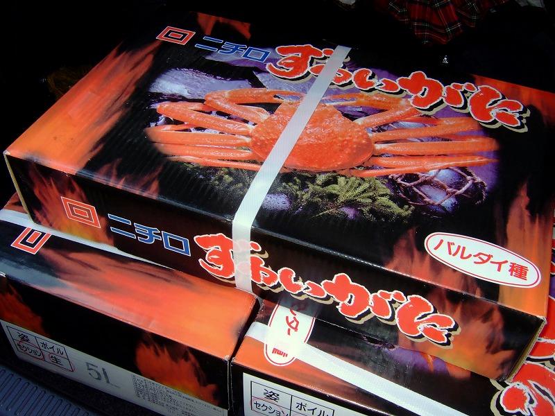 ■新年かにかにスペシャルランチ 【2008年1月】