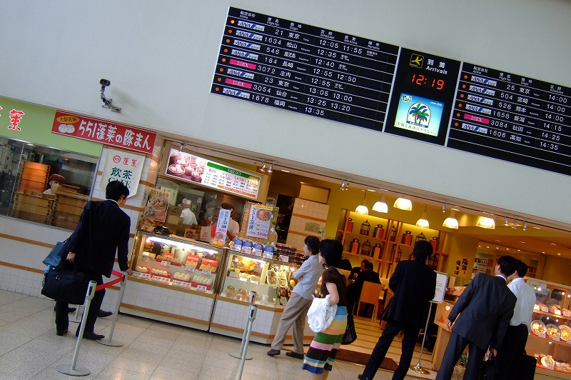 ■ 551蓬莱飲茶CAFE 大阪・伊丹空港 【2008年7月昼】